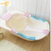 大号婴儿浴网十字防滑洗澡网新生儿沐浴床浴盆通用浴网可调节
