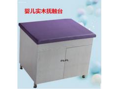 厂家定制高档紫色实木