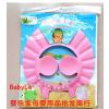 儿童洗头帽 儿童浴帽 护耳式可调节加厚婴幼儿浴帽 幼儿洗头帽