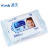 惠氏/wyeth婴儿手口湿巾纸/宝宝湿巾纸/宝宝湿纸巾20片