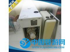 生产韩国庆东锅炉356S