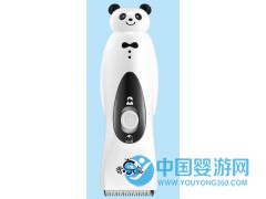 米乐迪婴儿理发器MK968萌宠熊猫贝贝