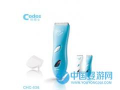 科德士数显婴童理发器(超静音型)