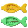 自产自销塑料水温计小鱼婴儿水温计儿童温度计鱼形8521
