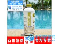 儿童池 婴儿池杀菌剂 温泉泳池无氯消毒剂 氯霸SPADO