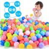 海洋球波波球CE认证环保加厚无毒无味海洋球厂家1个批发玩具球