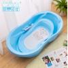 亿美家品 厂家直销 多功能塑料浴盆套装婴 儿洗澡盆