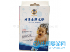 马博士婴儿护脐贴肚脐贴10片装一盒