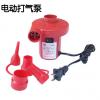 气泵充放两用电泵游泳池腰圈专用200W超大功率电动泵