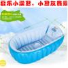 夏乐婴儿洗澡盆充气小浴盆儿童新生儿宝宝折叠充气浴盆大号加厚
