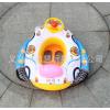 卡通泳圈 方向盘带喇叭儿童充气小游艇 婴儿充气座艇 警车游艇