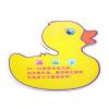 婴儿游泳配件温度卡环保小鸭子水温卡