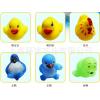 洗澡玩具 11款戏水小动物捏捏叫 戏水玩具 网袋装 益智早教玩具