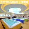 儿童游泳池 婴儿游泳池亚克力浴缸 婴儿游泳馆大尺寸 3米