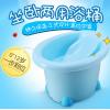 婴儿洗澡盆宝宝洗澡桶小孩浴盆儿童浴桶大号游泳桶泡澡桶