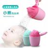 宝宝洗头杯儿童花洒洗发杯婴儿浴勺水勺戏水水瓢子水舀子