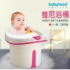 儿童澡盆浴盆儿童浴桶婴儿超大号泡澡桶洗澡桶塑料加厚