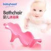 儿童澡盆架婴儿躺椅婴儿沐浴椅婴儿沐浴架 浴网