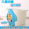 宝宝洗澡桶小孩浴桶儿童泡澡桶新生儿婴儿洗澡盆沐浴可坐大号加厚