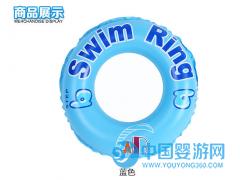 质优价廉多款环保充气儿童游泳圈