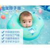 双气囊婴儿游泳脖圈宝宝游泳圈新生幼儿童小孩颈圈
