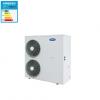 KFXRS-14IB11-c超低温强热型模块式风冷冷热水机