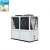 超低温强热型模块式风冷冷热水机DKFXRS-68IIB11