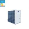 超低温强热型模块式风冷冷热水机DKFXRS-33IIB11