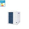 超低温强热型模块式风冷冷热水机DKFXRS-20IIB11