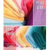 加厚小方巾30*30百搭型毛巾干发巾