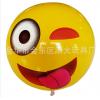 厂家定制18寸笑脸充气球PVC表情充气球