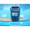 万消灵氯片游泳池消毒剂泳池2克三氯异氰尿酸速溶片