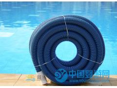 蓝泳牌游泳池双色1.5寸吸污管吸池喉吸污喉软管