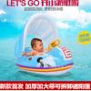 儿童游泳圈 带遮阳棚可拆卸宝宝游泳座艇加厚婴幼儿卡通坐圈批发