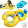 正品ABC母子圈 婴儿游泳圈腋下圈座圈儿童船 母子宝宝双人游泳圈