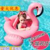 加厚海边度假充气火烈鸟儿童坐圈 白天鹅婴幼儿游泳座圈0-3岁