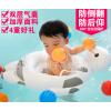 大白卡通婴幼儿童游泳圈座圈浮圈孩子腋下圈超萌超可爱坐圈游泳馆