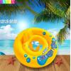 热卖大降价INTEX59574我的宝贝浮圈 游泳圈 婴儿座圈救生圈