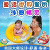 INTEX59574婴儿游泳圈腋下圈 宝宝儿童坐圈座圈救生圈浮圈0-4岁