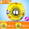 婴儿童充气游泳圈正品维尼熊网兜座圈透气安全舒适坐圈适合0-5岁