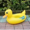 加厚儿童充气卡通座圈婴儿座艇PVC游泳圈戏水游泳艇小黄鸭艇