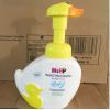 德国HIPP小鸭子宝宝洗手液洗手洗脸液泡沫