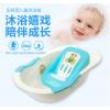 宝宝洗澡盆儿童洗浴网新生儿用品大号加厚洗澡桶