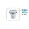 AQUA/爱克胶膜池吸污口调节阀
