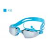 2017高清电镀平光泳镜大框防水防雾中大童成人通用带耳塞