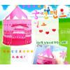 公主粉色王子兰色蒙古包儿童账蓬游戏屋