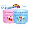 曼波鱼屋婴儿充气游泳池公主粉色王子蓝色