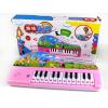 婴幼儿童早教益智电子琴14键音乐电子琴