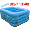大号婴幼儿海洋球池夏乐充气儿童游泳池