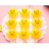 搪胶鸭子大黄鸭戏水小玩具发声鸭子中号